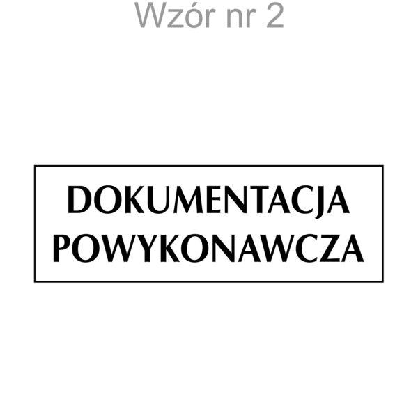 wzor 2 pieczątki dokumentacja powykonawcza
